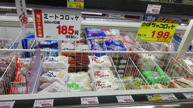 冷凍食品は思わず買ってしまう安さ