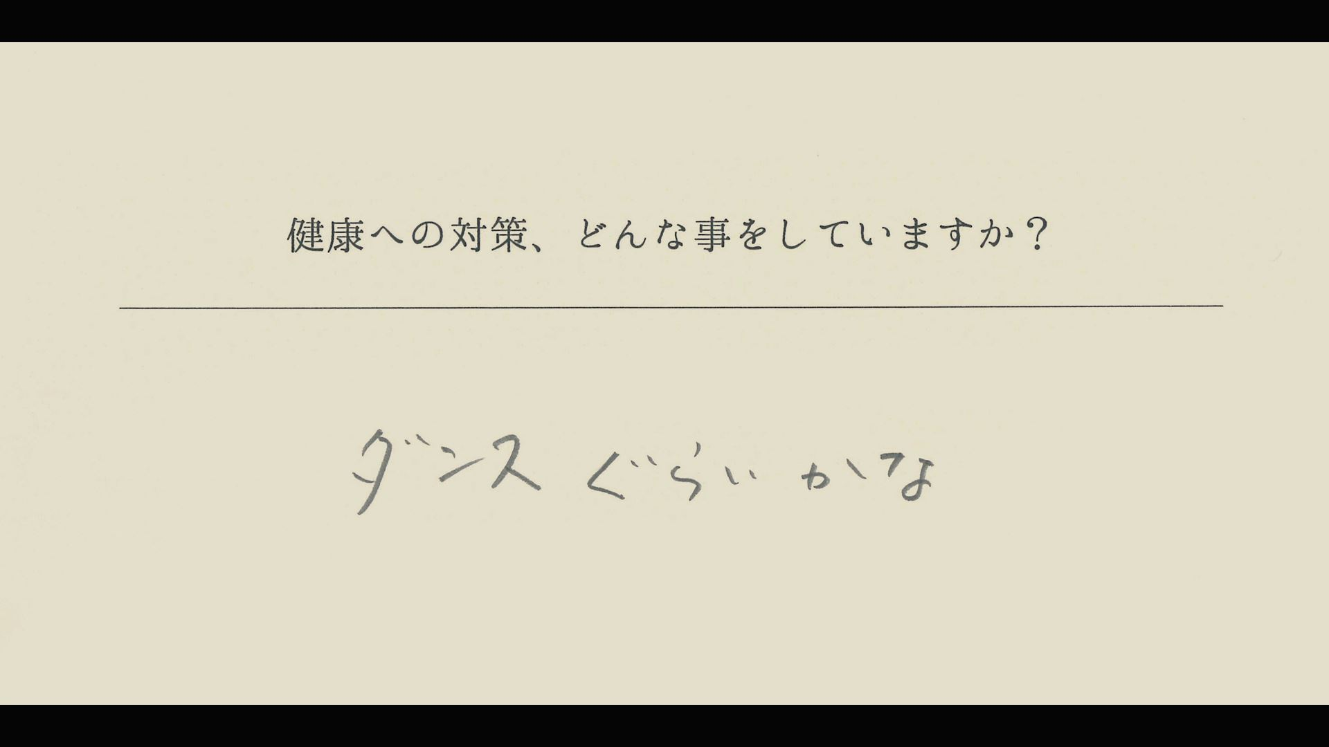 case4_2