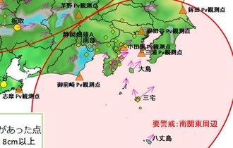 地震予測の権威が警告。北海道と伊豆諸島に出た、新たな「異変」