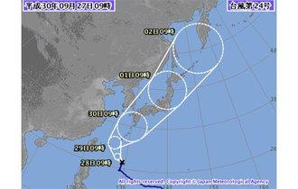 月曜に関東直撃も。台風24号チャーミーの「直角進路」がヤバい