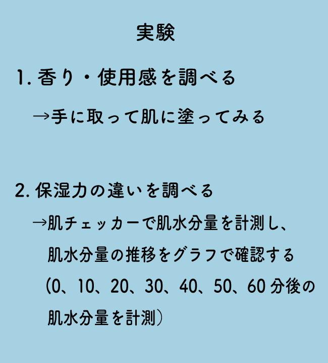 zukai20180903-3