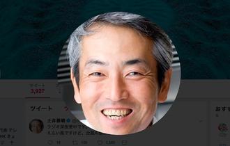 土井善晴先生がTwitterで返した答えが麺つゆ並みにストレート
