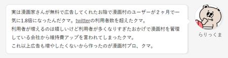 content_mangamura11