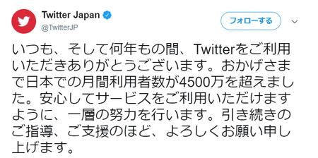 content_mangamura12