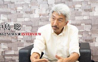 中島聡インタビュー「通勤の必要がない社会はそこまで来ている」