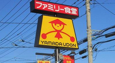 eyecatch_yamada
