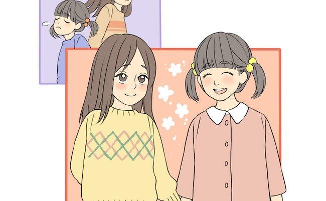 main_takahashi