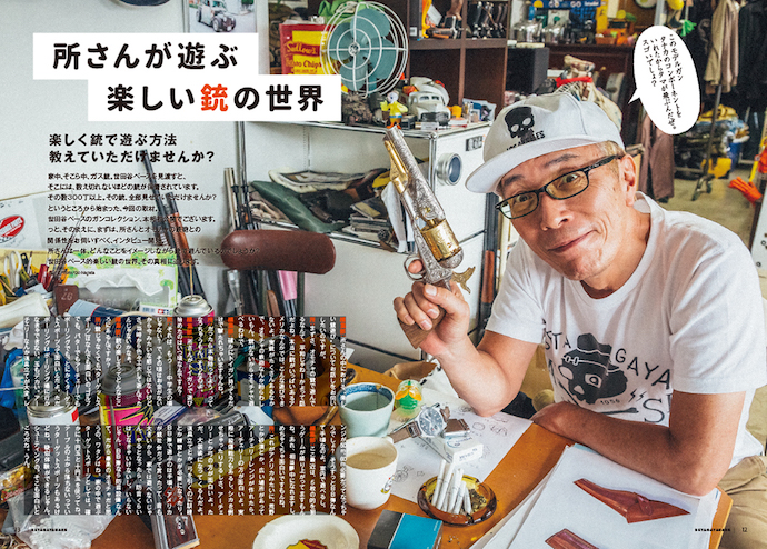 SB38_12-73_巻頭.indd