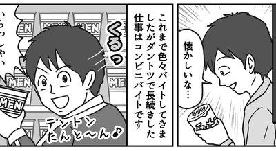 new_manga_conveni_1_