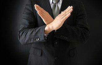 社内平和を守るため。モンスター社員を懲戒処分する際のルール5つ