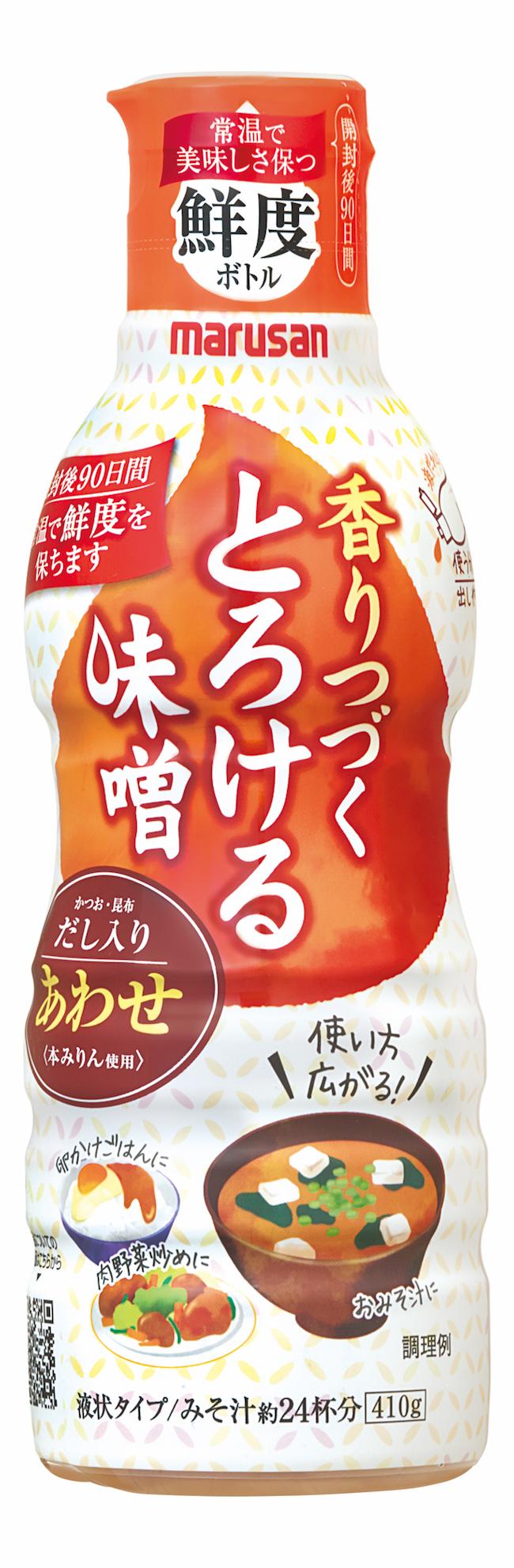 8_香りつづくとろける味噌あわせ410g