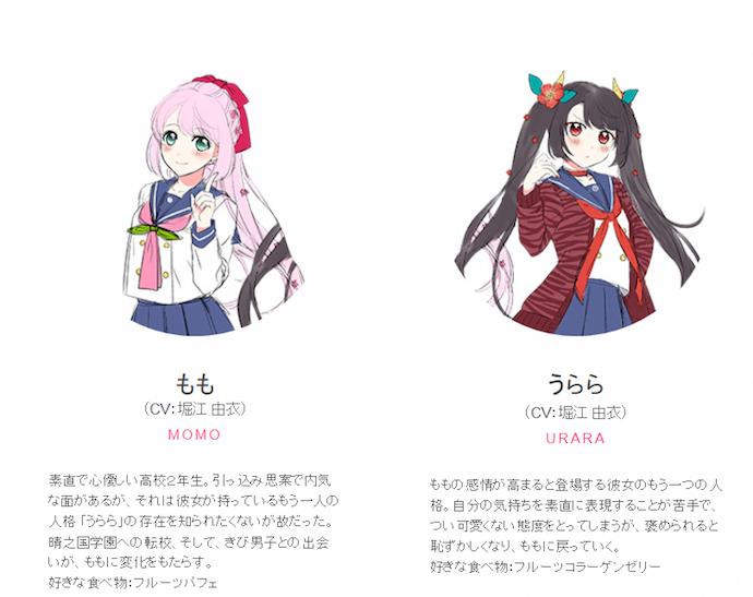 momotaro_00005