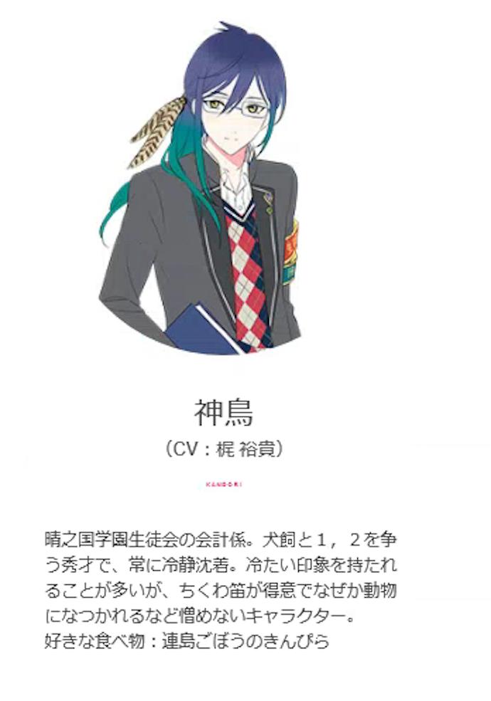 momotaro_00007