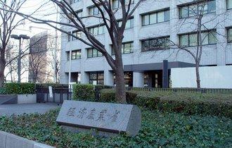 巨大IT企業のスピードに「お役所仕事」で立ち向かう日本政府の愚