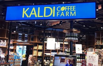 なぜ、カルディはコーヒーを配るのか?財布の紐を緩ませる魔法
