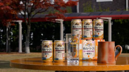 新年会シーズン!ビール等「乾杯」にまつわるアンケート