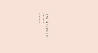スクリーンショット 2019-01-20 14.13.49