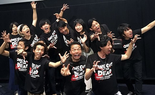 800px-Casts_&_Film_director_from__ONE_CUT_OF_THE_DEAD__at_CINECITTA'_Kawasaki_(2018-07-14)