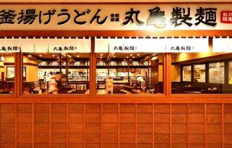 丸亀製麺グループが「ヘアカラー専門店」の多店舗化を急ぐ裏事情