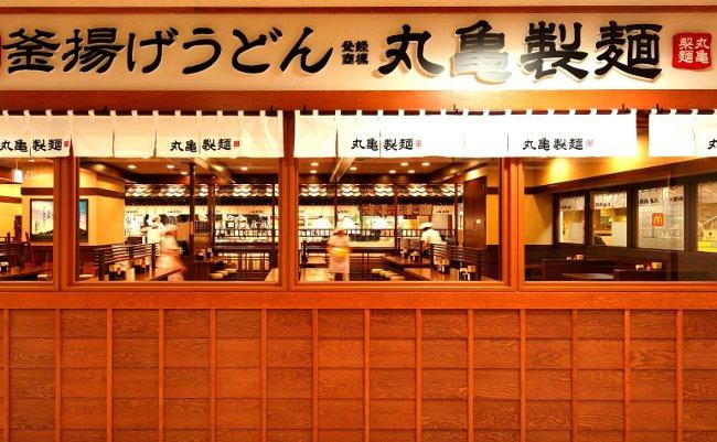 nagahama20190115