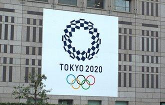 東京オリンピック便乗予算を許すな。会計検査院という「目付役」