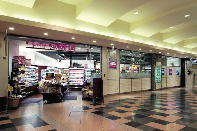 1997年開店・アトレ恵比寿(エキナカ)