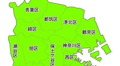 846px-Map_of_wards_of_Yokohama_city