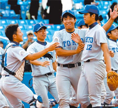 04_負け続けて94敗 東大野球部