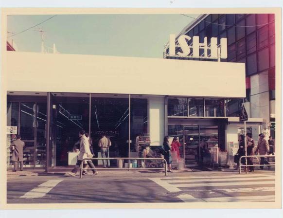 スーパーマーケット化した1976年当時の成城店