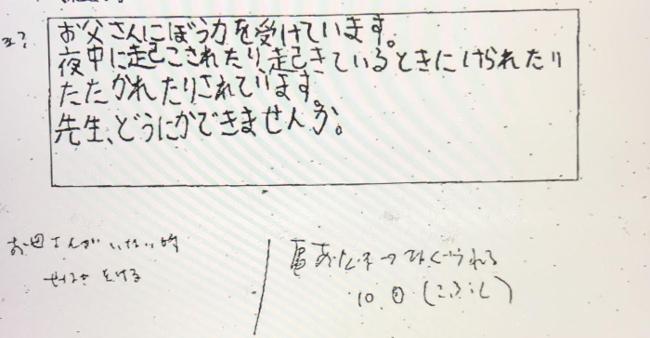 dt20190212-1