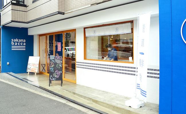 nakemguro_facade2