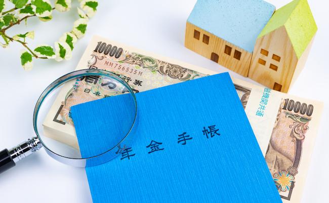 申し込み期限は2月28日。国民年金保険料を安く済ませる裏ワザ