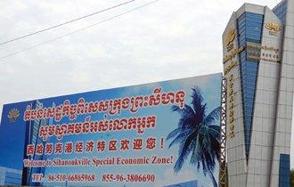 中国の犠牲者が続々。途上国を蝕む「一帯一路」のやりたい放題