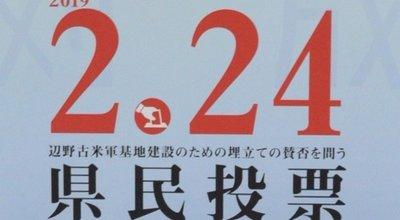 takano20190218