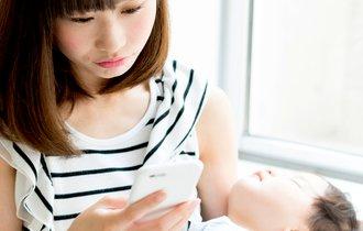 子育ての不安がスマホで増大。不安軽減にオススメ「リアル検索」