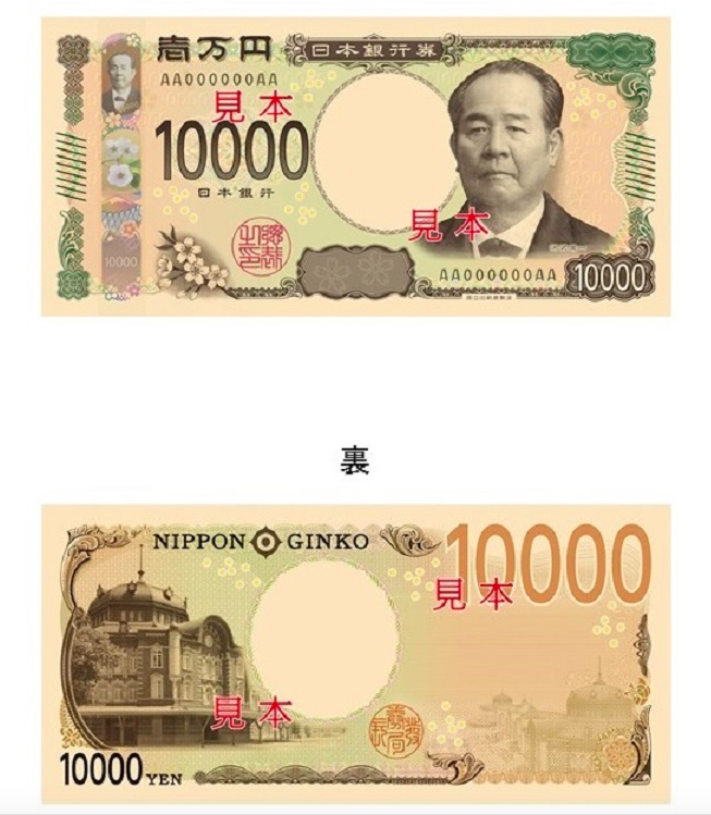 札 500 円