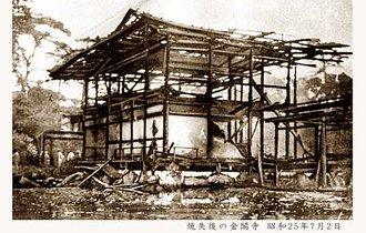 燃えるノートルダム大聖堂を見た日本人の反応「『金閣寺』思い出す」