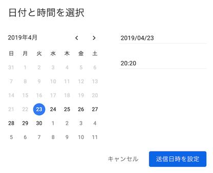 スクリーンショット 2019-04-23 19.20.06