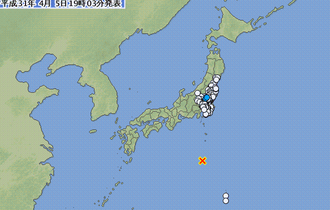 【鳥島近海M5.9】南海トラフ地震の震源域に続き関東沖で不穏な動き