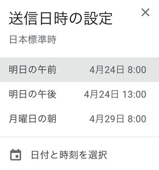 スクリーンショット 2019-04-23 19.19.49