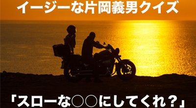 kataoka05