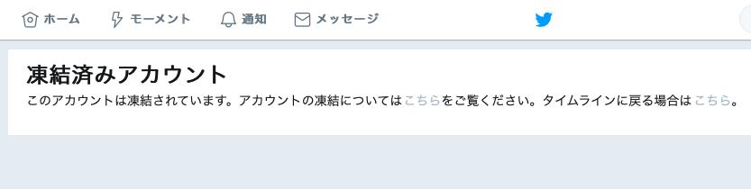 スクリーンショット 2019-05-14 13.17.56