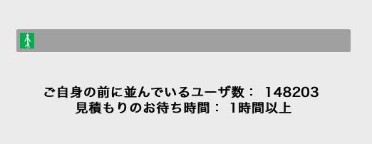 スクリーンショット 2019-05-09 15.09.31