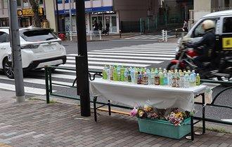 「上級国民」と叩かれる飯塚元院長の免許取り消し決定も批判殺到