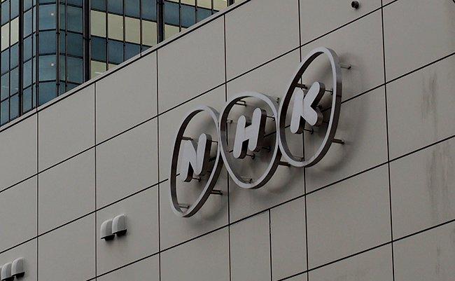 NHKが受信料裁判で敗訴、都内のビジネスホテル相手に。東京地裁