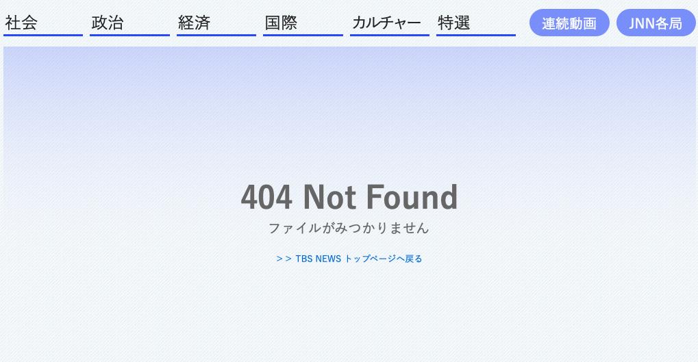 スクリーンショット 2019-05-24 16.01.59
