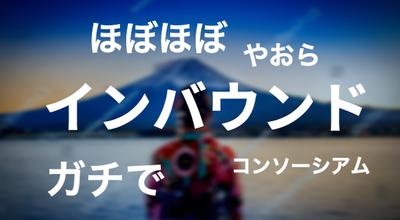 スクリーンショット 2019-05-14 17.00.49