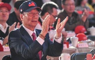 台湾を「中国の一部」と発言のホンハイ会長が台湾総統になる悪夢