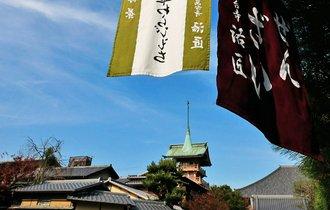またの名を銅閣寺。信長父子を供養する大雲院を京都祇園に訪ねる