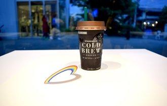 スタバで水出し?話題の「コールドブリューコーヒー」限定発売